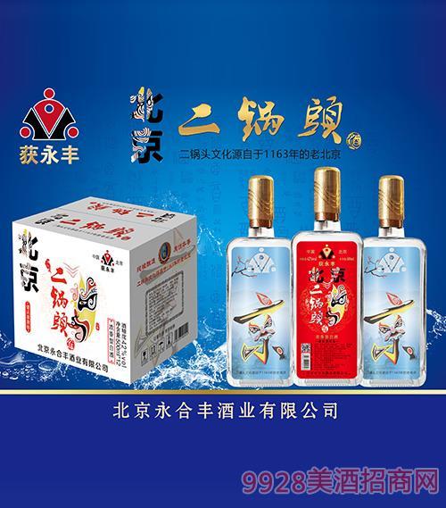 獲永豐北京二鍋頭酒42度500ml清香型