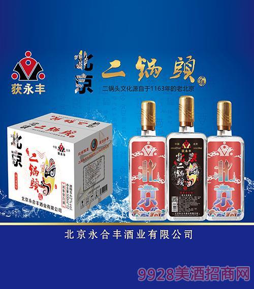 42度获永丰北京二锅头酒500ml