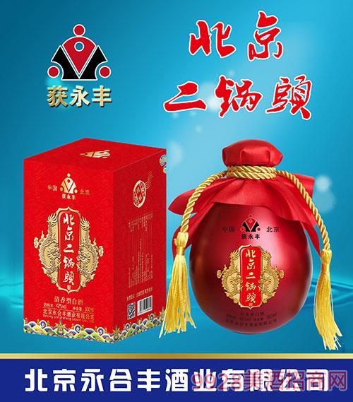 鑫永丰北京二锅头酒42度500ml红瓶