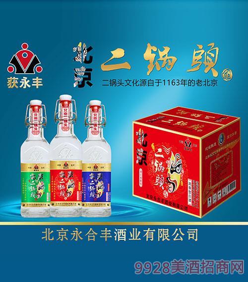 獲永豐北京二鍋頭酒42度500ml濃香型