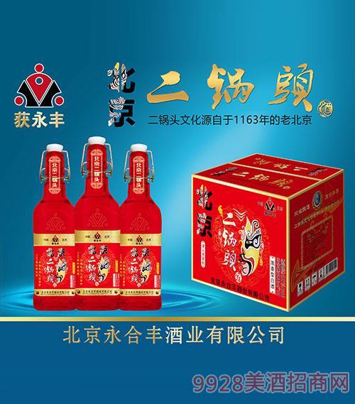 獲永豐北京二鍋頭42度500ml紅瓶子