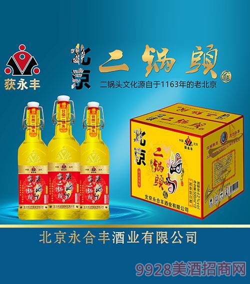 獲永豐北京二鍋頭42度500ml黃瓶子