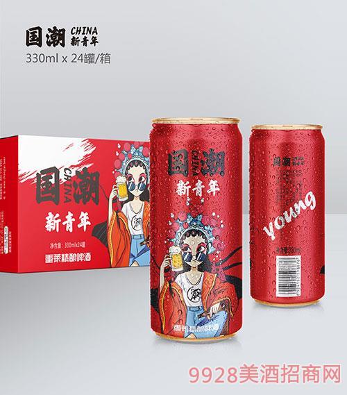 国潮啤酒 新青年重莱精酿啤酒330ml罐装