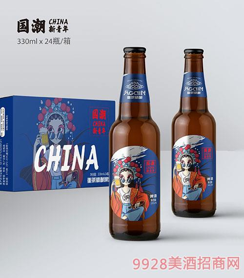 国潮啤酒 新青年重莱精酿啤酒330ml蓝标