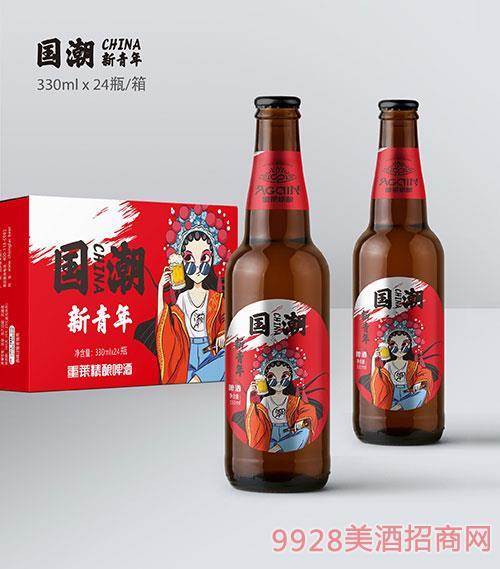 国潮啤酒 新青年重莱精酿啤酒330ml红标