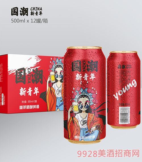 国潮啤酒 新青年重莱精酿啤酒500ml罐装
