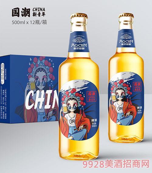 国潮啤酒 新青年重莱精酿啤酒500ml蓝标