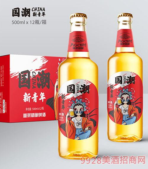 国潮啤酒 新青年重莱精酿啤酒500ml红标