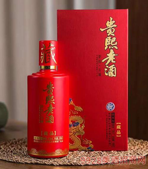 �F熙老酒藏品53度500ml