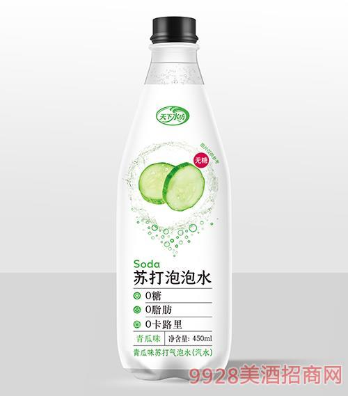 青瓜味苏打气泡水450ml