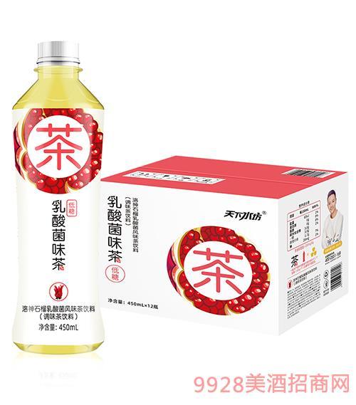 乳酸菌味茶洛神石榴450ml