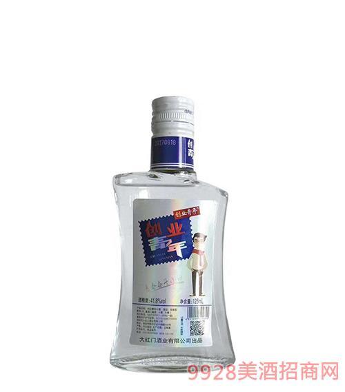 创业青年酒41.8度125ml