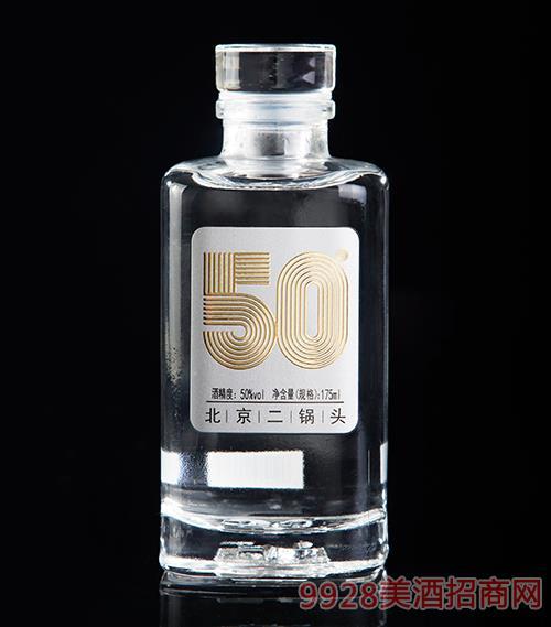 北京二鍋頭時尚小酒50度175ml