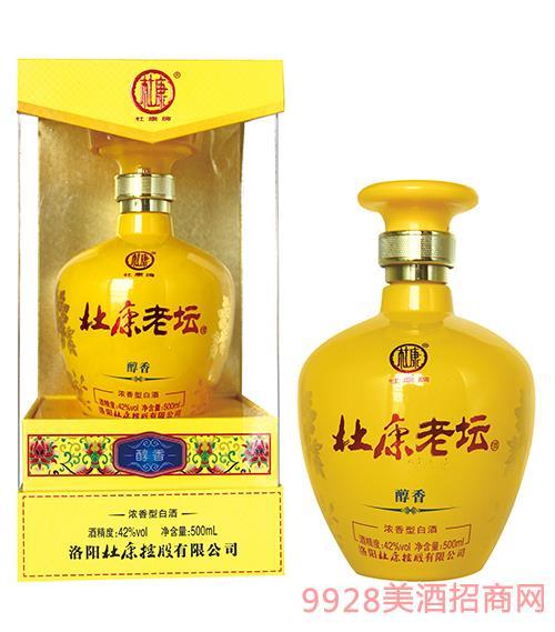 杜康老坛酒醇香(新版)42度500ml