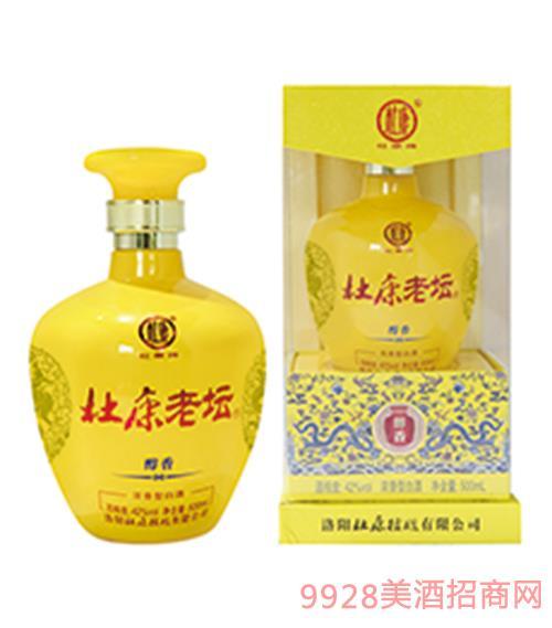 杜康老坛酒·醇香42度500ml