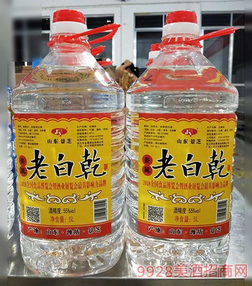 山東景芝老白乾酒55度5L