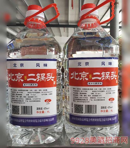 北京二锅头酒42度4L