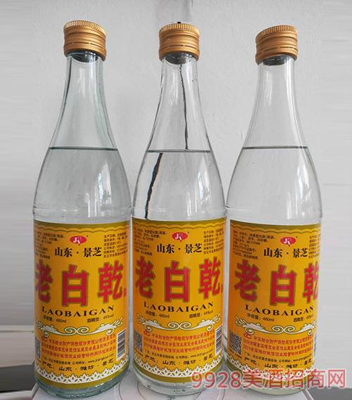 老白乾酒49度480ml