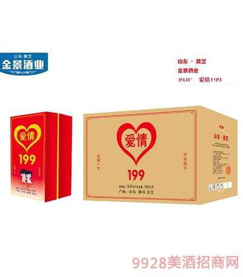 爱情199酒39.8度500mlx6