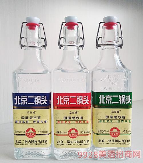 京皇城北京二锅头国际版方瓶42度500ml