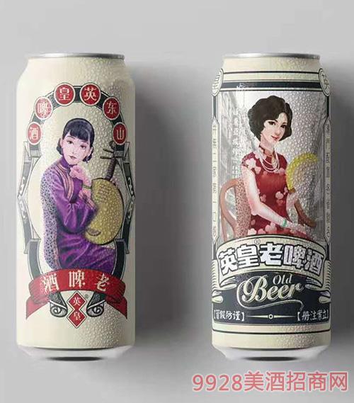 英皇老啤酒罐装