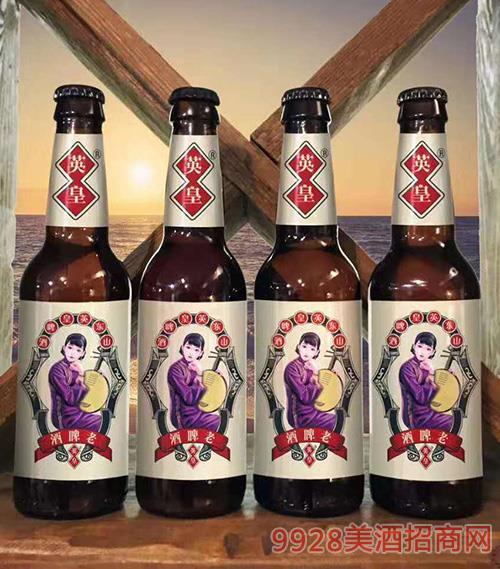 英皇老啤酒瓶装