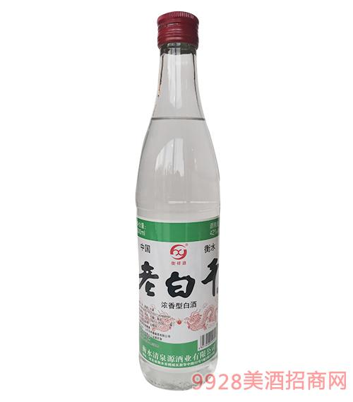 衡祥源老白干酒42度500ml绿标
