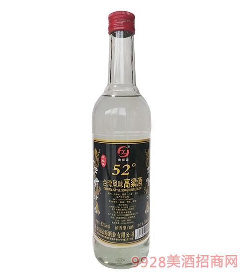 �_�筹L味高粱酒52度500ml