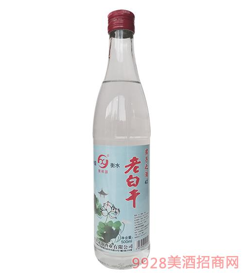 衡祥源老白干君子之酒42度500ml