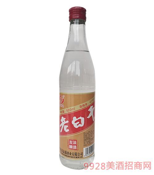 42度衡祥源老白干酒500ml 光瓶酒