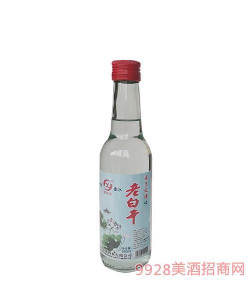 衡祥源老白干君子之酒42度250ml