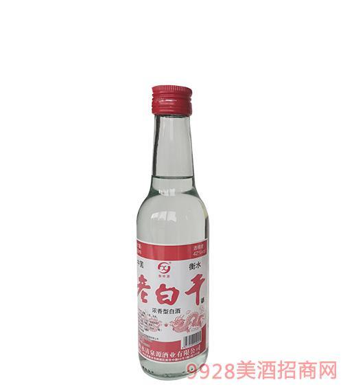 衡祥源老白干酒42度250ml�t��
