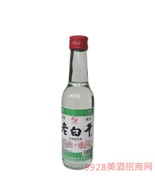 衡祥源老白干酒42度250ml�G��