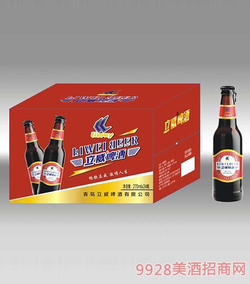 立威啤酒270mlx24瓶