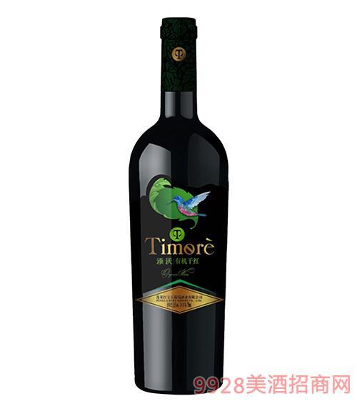 添沃手持有機干紅葡萄酒13.5度750ml