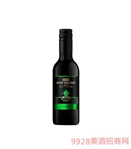 红宝石葡萄酒 有机干红葡萄酒13度187ml