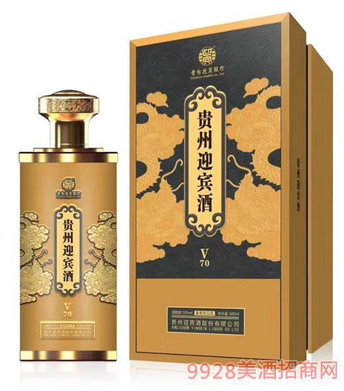 贵州迎宾酒V70-53度500ml