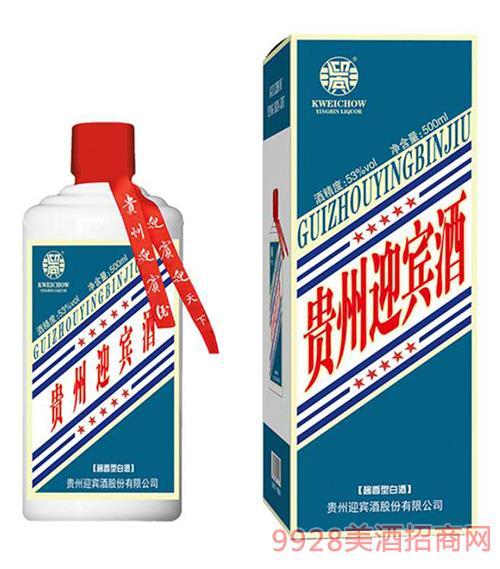 贵州迎宾酒53度500ml