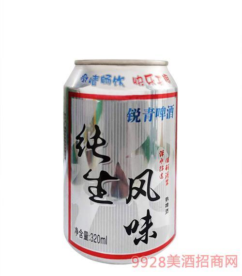 纯生风味熟啤酒320ml