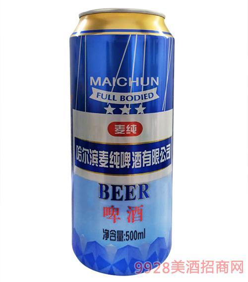 麦纯啤酒500ml