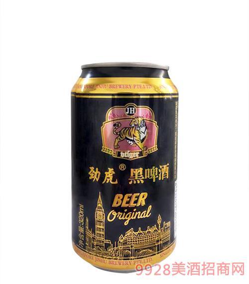新加坡劲虎原浆黑啤酒320ml