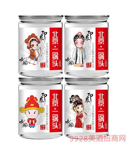小罐酒北京二��^