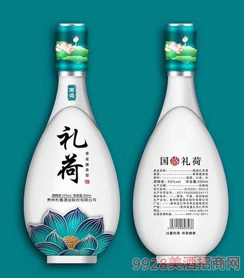 ��盛�Y荷花酒53度500ml