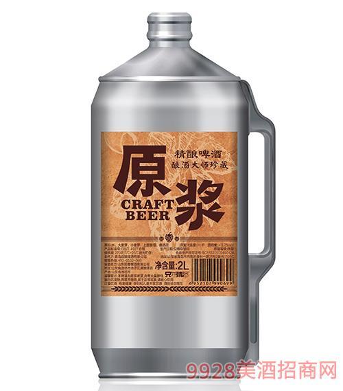 兄弟情深精�啤酒2L