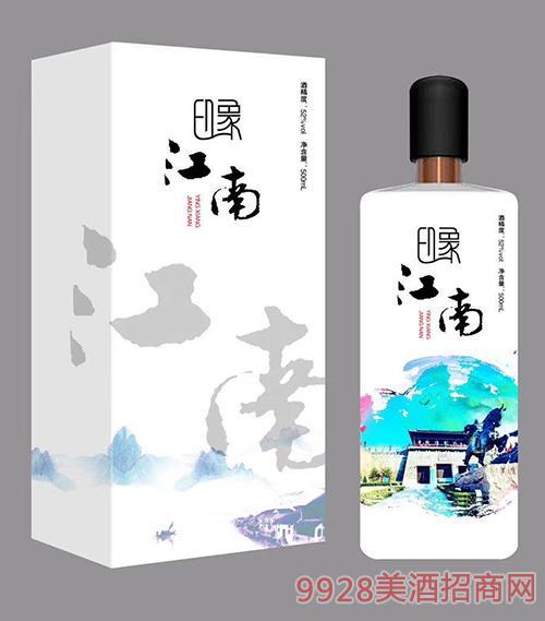 印象江南酒52度500ml