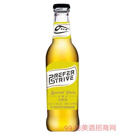 动力缤纷苏打酒(狂野型)3.5度275ml
