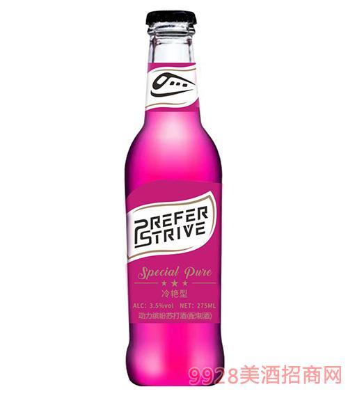 动力缤纷苏打酒(冷艳型)3.5度275ml