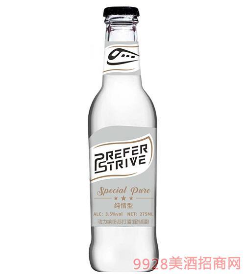 动力缤纷苏打酒(纯情型)3.5度275ml