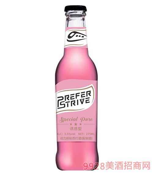 动力缤纷苏打酒(诱惑型)3.5度275ml