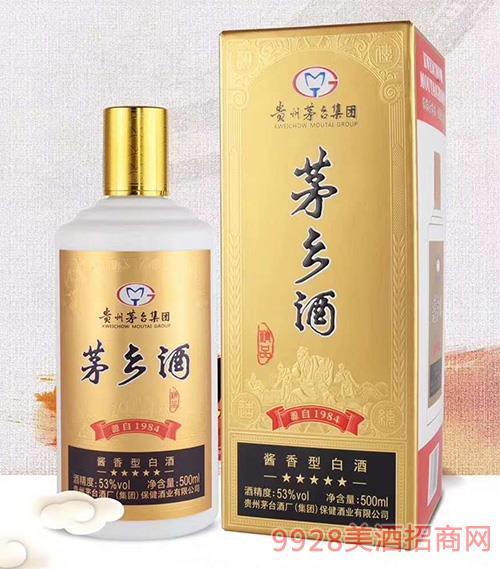 茅乡酒·精品(金色)53度500ml